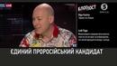 Збиття MH17: нова заява РФ; вибори на 4-х: хто стане кандидатом від Опоблоку | БлогПост