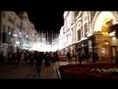 Вечерняя улица Москвы.