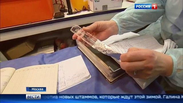 Вести-Москва • Вести-Москва. Эфир от 24.10.2016 (14:30)
