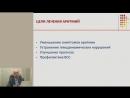 ИБС и нарушения ритма кардиолог-аритмолог к.м.н. Тарасов Алексей Владимирович