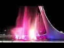 Олимпийский Парк в Сочи. 14.08.2018г. Шоу поющих танцующих фонтанов. Часть 5