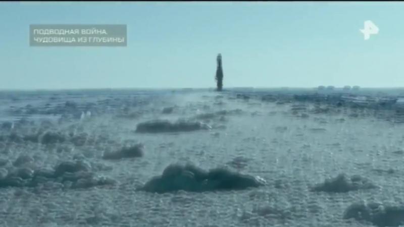 Тайны Человечества №48 Вода