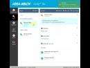 Cliq Go Изменение доступа к цилиндрам ENG