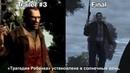 GTA 4 Бета версия и вырезанный контент