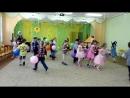 Танец для мамочек 8 марта 2018