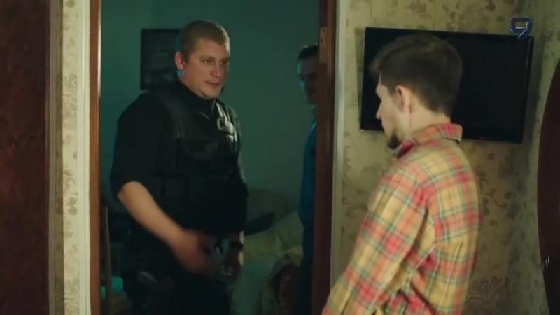 Свидетели 2 сезон 61 серия Денежное дело