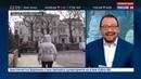 Новости на Россия 24 • Бытовуха с мировым размахом в деле Скрипалей появилась версия семейной разборки