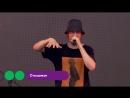 Иван Дорн - Collaba - Стыцамен | Park Live 2018