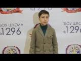 Саша Родников, стихотворение