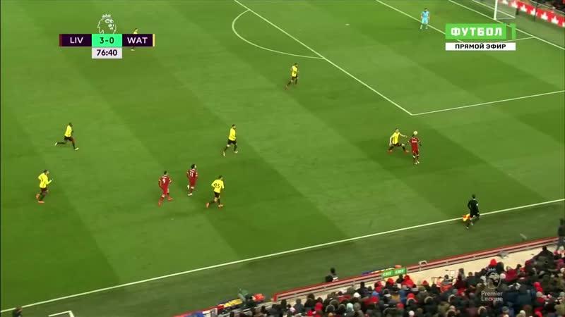 Магия Салаха (гол в ворота Уотфорда) 18.03.2018 (720p).mp4