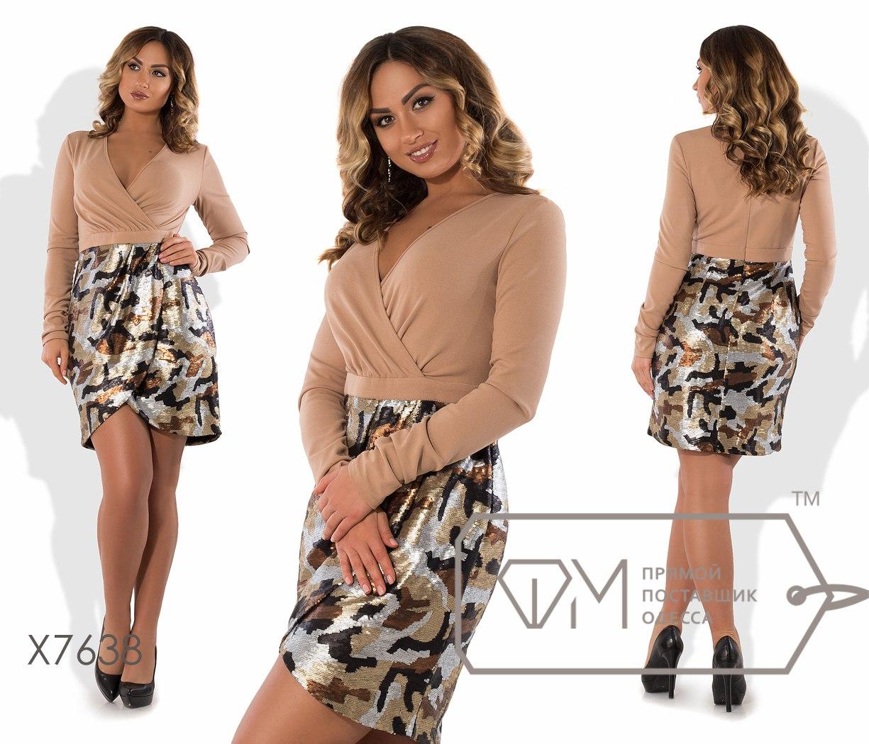 x7638 - платье