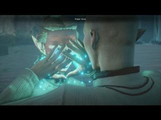Dragon Age: Inquisition — Лавеллан больше не эльфячит