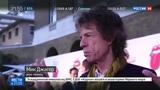 Новости на Россия 24 СМИ у Мика Джаггера появилась русская подружка