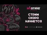 Live from Winstrike Arena - meow. Международный день музыки (кликбайт)