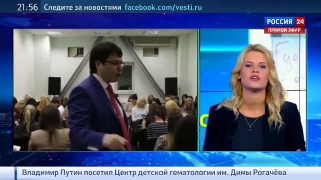 Новости на Россия 24 • 100 видеоблогер призвала девушек не спать с низкоранговыми самцами