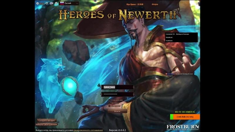 Что это за Heroes of Newerth