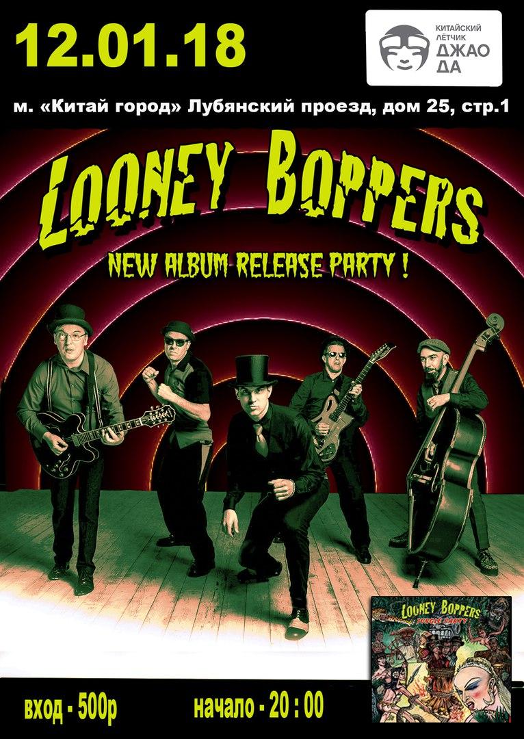 12.01 Looney Boppers New Album Relese Party в клубе Джао Да!!!