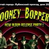 12.01.18 Looney Boppers New Album Release Party