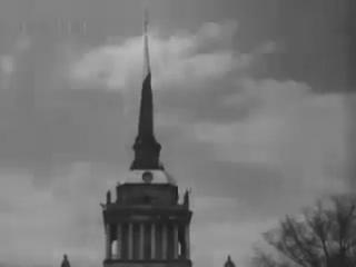 Ленинград Шпиль Адмиралтейства вновь блистает. Альпинисты сняли защиту, апрель, 1945
