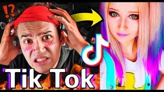 Tik Tok! ПОЗОР В ТИК ТОК😡! Что Эти Дети Себе Позволяют в Тик Ток ? Мьюзикли или Musical.ly