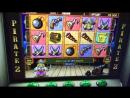 ВИДЕО Казино Вулкан как заработать в казино Игровые автоматы онлайн Как выиграть в игровом автомате ПИРАТ