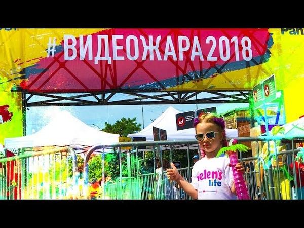ВидеоЖара 2018 Киев Популярные дети блогеры Косплееры