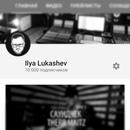 Илья Лукашев фото #9