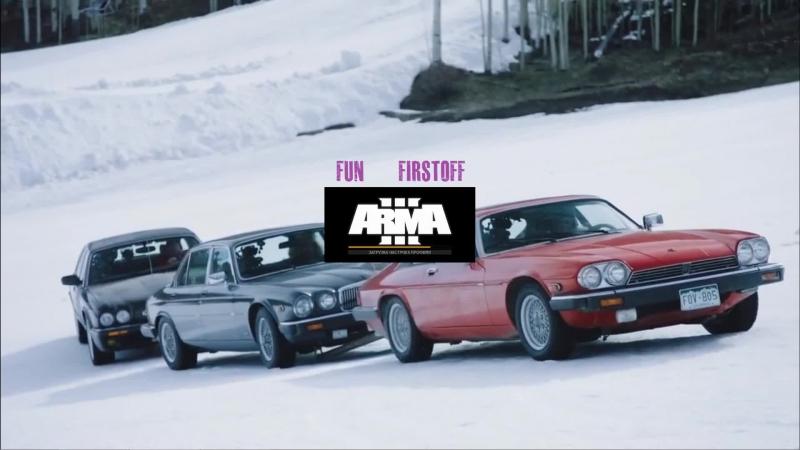 Дикая пятница Fun FirstOff |Игра - Arma 3|