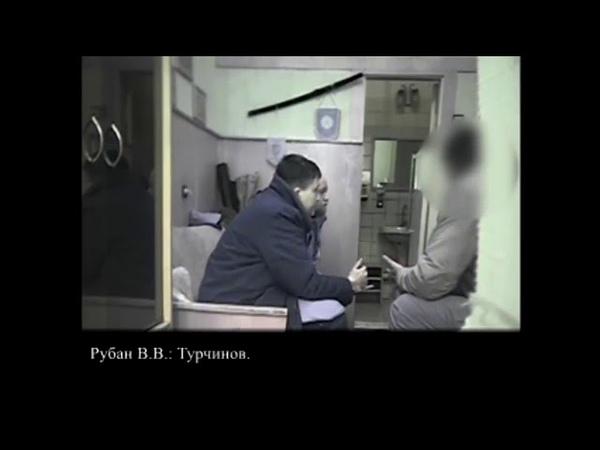 Как Надежда Савченко и Владимир Рубан готовили госпереворот и теракты, материалы СБУ.