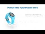 Smart Baby Watch  GW600 Голубые - детские часы телефон с GPS