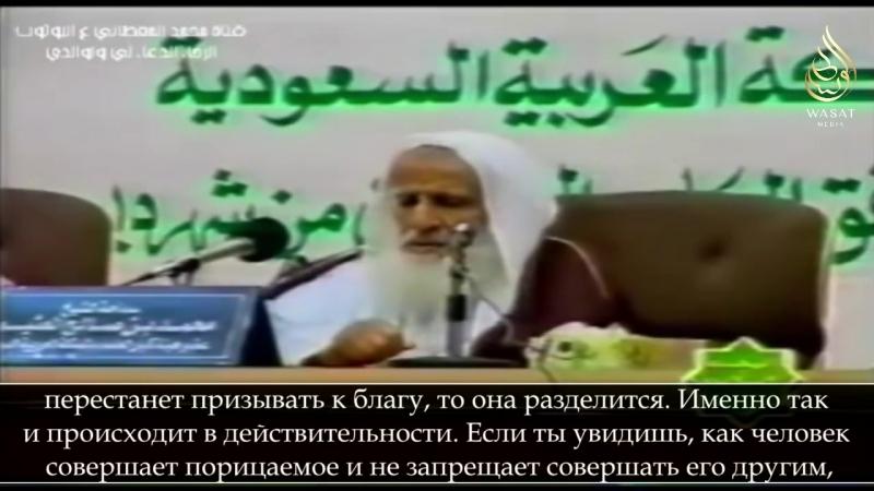 «'Акъида (вероубеждение) и ее след [или влияние] в Исламской общине» _ Шейх аль-'Усаймин ᴴᴰ