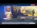 Генштаб РФ Сирия восстановила контроль над границей с Иорданией