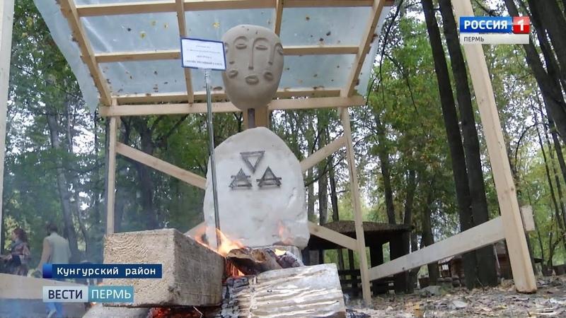 Кунгурскую пещеру украсили духи и идолы