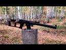 Страйкбольная версия ВСС (Винтовка снайперская специальная) Винторез со снайперским прикладом - 9х39