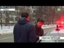 ▶ Автобус сбил девушку на переходе
