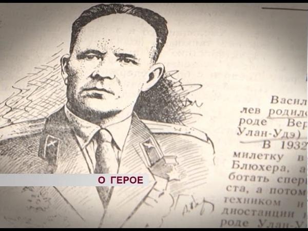Имена Героев Советского Союза в названиях улиц Улан-Удэ