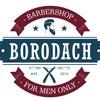 BARBERSHOP | BORODACH г. Сочи