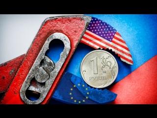 Санкции США против России за применение химического оружия вступают в силу