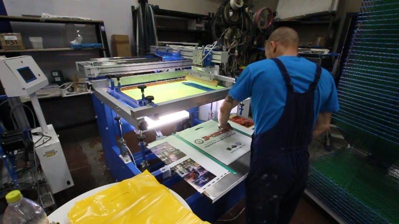 Начало работы печатного полуавтомата