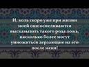 ПИСЬМО ПОСЛАНЦА КЕФЫ БАР ЙОХАНАНА ПОСЛАНЦУ ЯАКОВУ