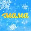 Телеканал «Мама»