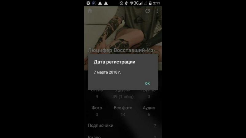 ты подсос пиздишь шабли vk.com/id477053426 2018-06-15 23-41-02-869