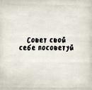 Дмитрий Беднягин фото #7