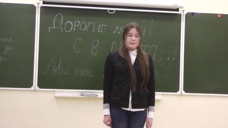 8 МАРТА 8Б класс