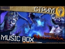 Let'splay a game Neverwinter - music box
