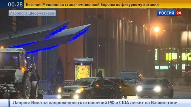 Новости на Россия 24 • Из-за непогоды в Шереметьево отменены более 60 рейсов