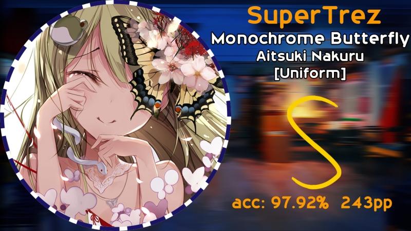 Aitsuki Nakuru - Monochrome Butterfly [Uniform]