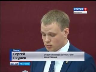 Встреча с жителями избирательного округа №10 в рамках предварительного голосования партии «ЕДИНАЯ РОССИЯ»