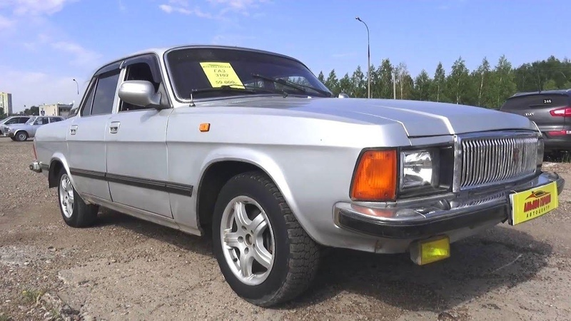 2005 GAZ-3102 Volga. Start Up, Engine, and In Depth Tour.