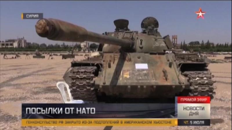 Сирийские военные показали захваченное у боевиков оружие из США и стран НАТО